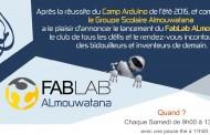 نادي FABLAB التكنولوجي