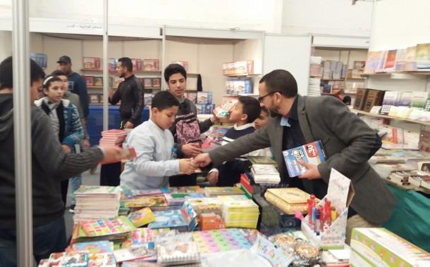 زيارة للمعرض الدولي للكتاب بالدار البيضاء