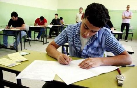 برنامج المراقبة المستمرة للأسدوس الثاني للثانوي التأهيلي