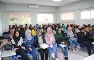 جمعية خريجي المواطنة تنظم لقاء توجيهيا لفائدة تلميذات وتلاميذ الثانوي التأهيلي