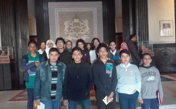 تلاميذ المواطنة بالبرلمان المغربي