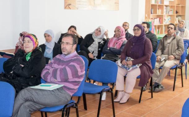 المواطنة تحتضن لقاء تحسيسيا في شأن صعوبات التعلم لذوي القدرات الخاصة