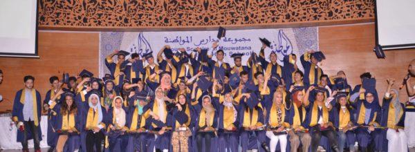 حفل اختتام الموسم الدراسي 1439-1440هـ / 2018-2019م
