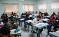 الامتحان الموحد التدريبي للسنة الثالثة ثانوي إعدادي