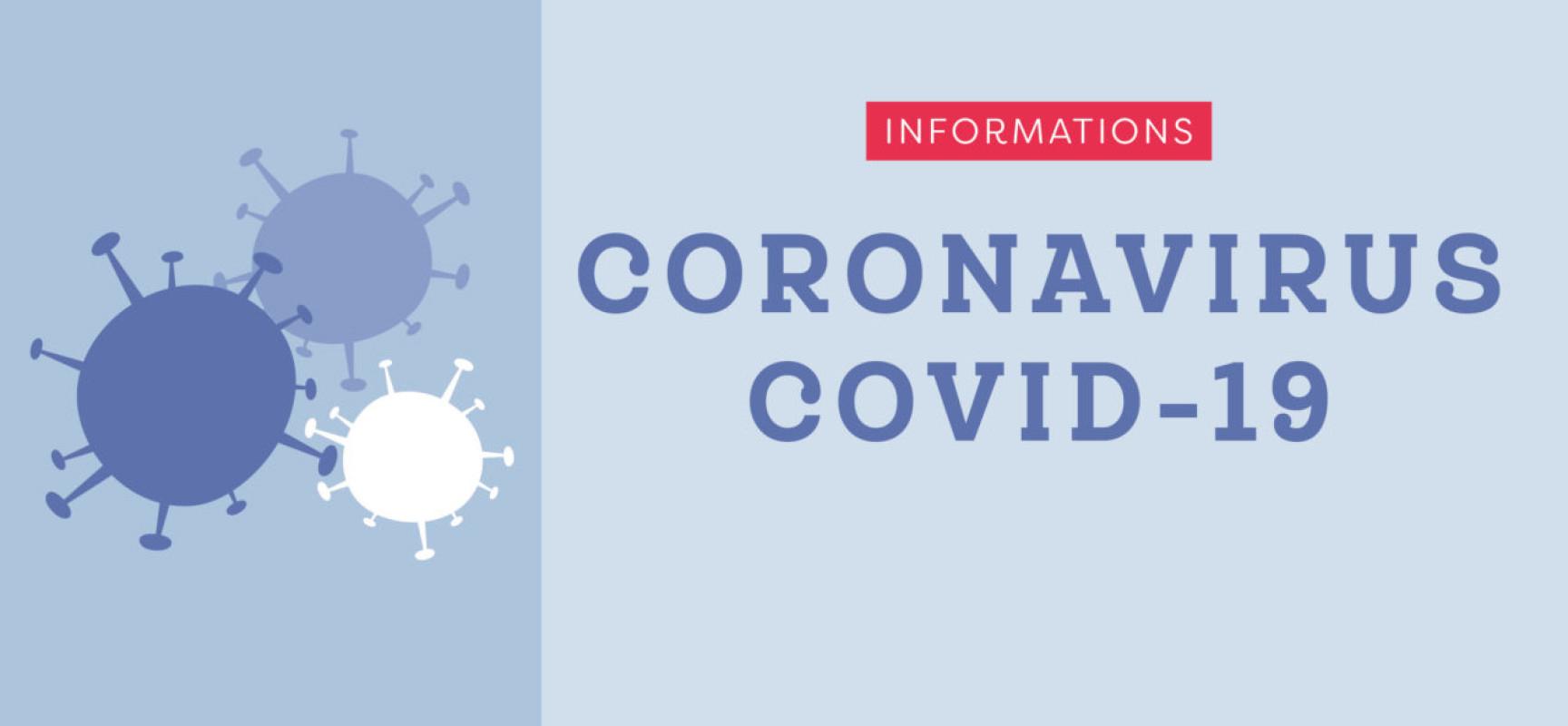 معلومات حول الكرونا