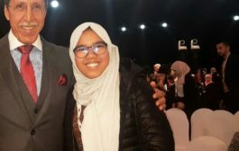 نور السحباوي رئيسة لمكتب التلميذ للموسم الدراسي 2020-2021