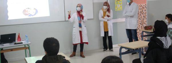 نشاط توعوي حول سبل الوقاية من تفشي وباء كوفيد19