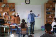 الملتقى التوجيهي الأول لتلميذات وتلاميذ مجموعة مدارس المواطنة