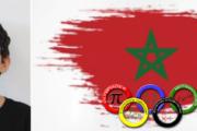 التلميذ يحيى الأزمي بأولمبياد آسيا والمحيط الهادي للرياضيات