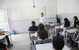 الدخول المدرسي 2021-2022