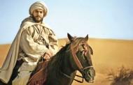 التلميذة مريم بنهيمة تقتفي خطى ابن بطوطة