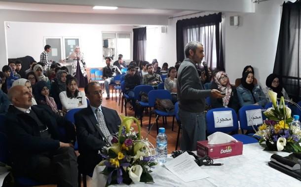 جمعية خريجي مجموعة مدارس المواطنة تنظم