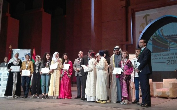 سلمى بولعيش بالاختبار الوطني النهائي لتحدي القراءة العربي