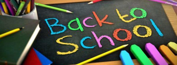 مواعيد الدخول المدرسي