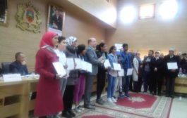المواطنة بافتتاح موسم تحدي القراءة  العربي